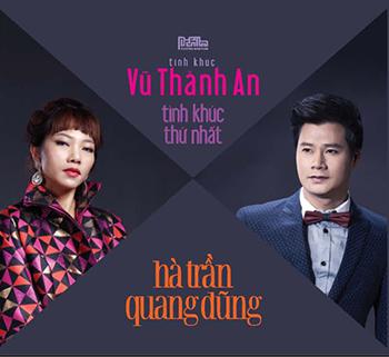 CD Hà Trần Ft. Quang Dũng - Tình Khúc Vũ Thành An: Tình Khúc Thứ Nhất