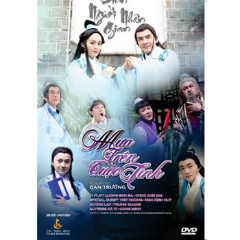 DVD Đan Trường - Mưa Trên Cuộc Tình