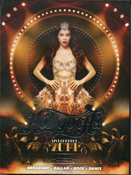 DVD Hồ Ngọc Hà - Live Concert 2014