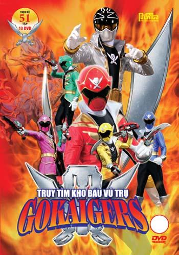 Gokaigers - Truy Tìm Kho Báu Vũ Trụ (DVD Bộ)