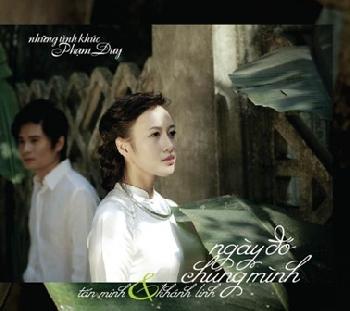 Khánh Linh & Tấn Minh - Ngày Đó Chúng Mình
