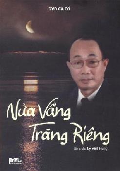 Lý Việt Hùng - Nửa Vầng Trăng Riêng
