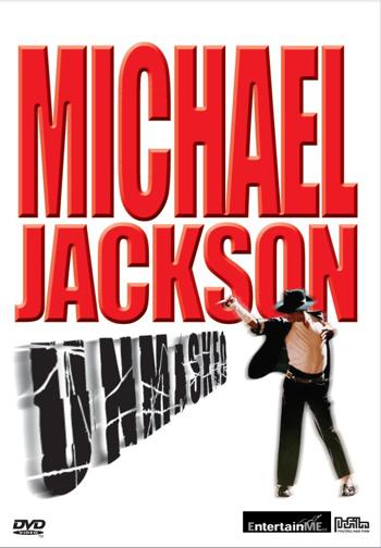 Michael Jackson - Unmasked