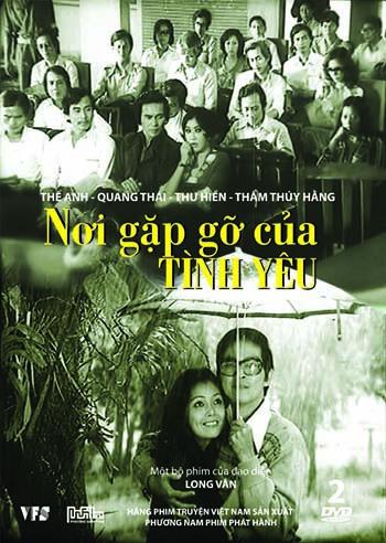 Nơi Gặp Gỡ Của Tình Yêu (2 DVD)